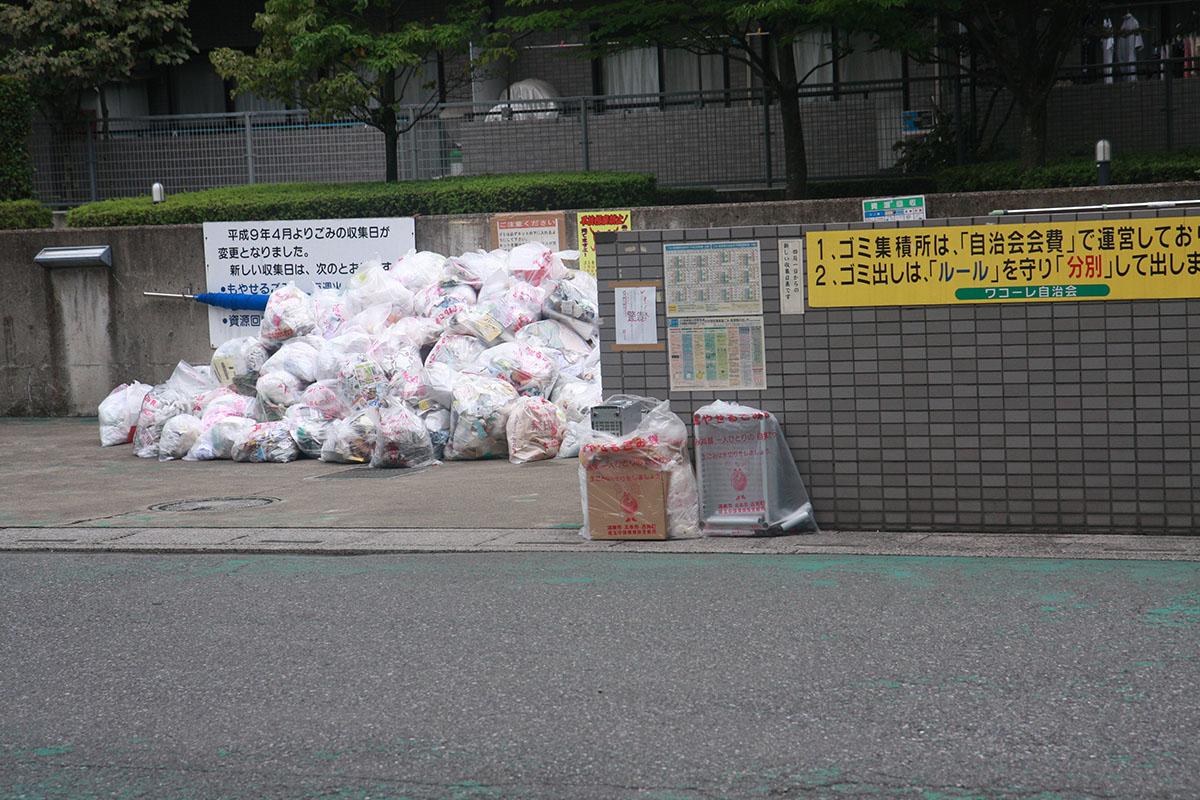 北本 市 ゴミ カレンダー